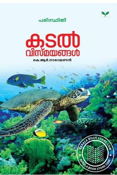 Cover Image of Book Kadal vismayangal