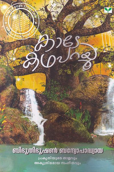 Cover Image of Book Kate Kathaparayu