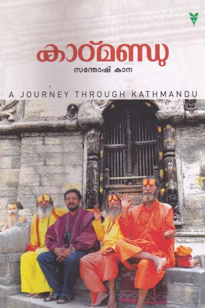 Image of Book Kathmandu