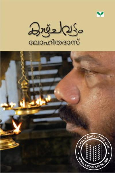 Cover Image of Book Kazhchavattam