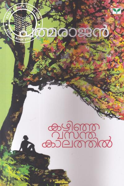 Cover Image of Book Kazhija Vasanthakalathil