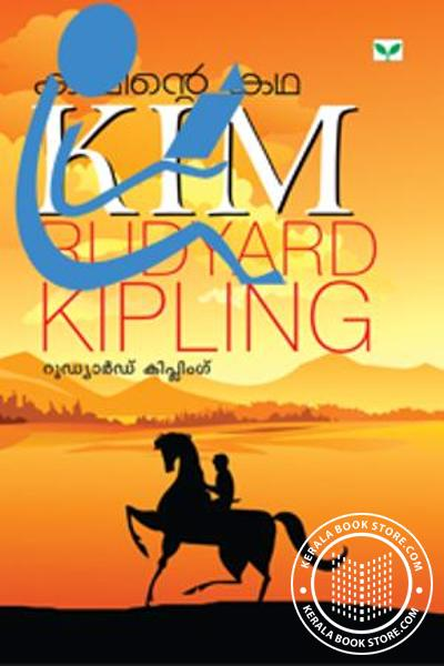 Cover Image of Book KIM