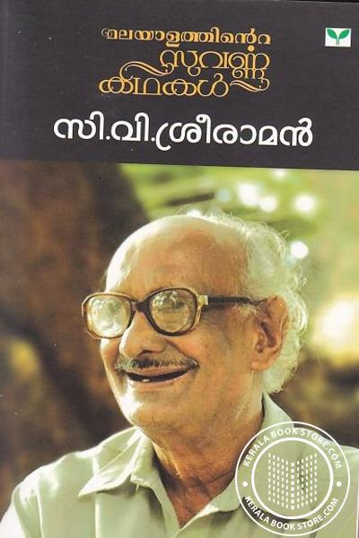 Cover Image of Book Malayalathinte Suvarna Kathakal C V Raman