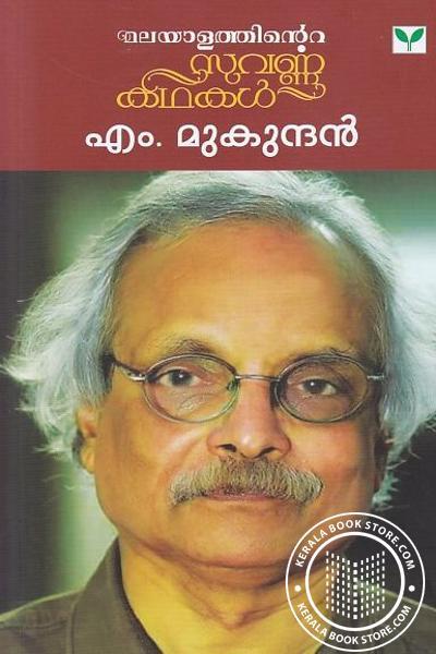 Cover Image of Book Malayalathinte Suvarnakathakal M Mukundan