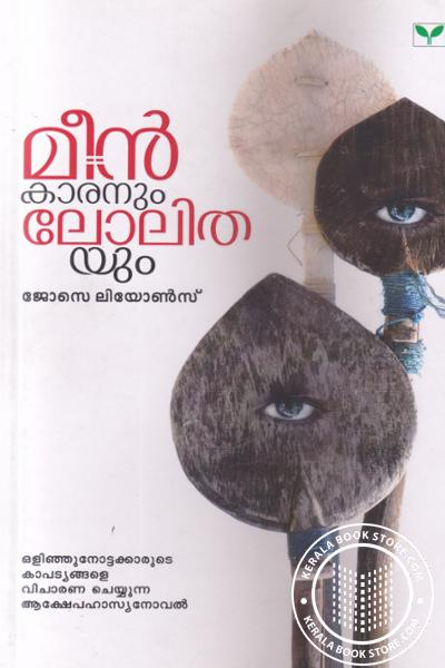 Image of Book Meenkaranum Lolithayum