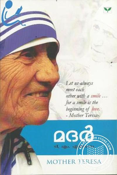 Cover Image of Book Mother