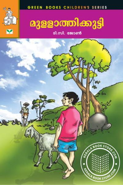 Cover Image of Book Mullathikkutty
