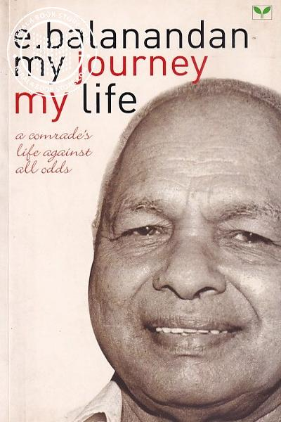 Cover Image of Book My Journey My Life