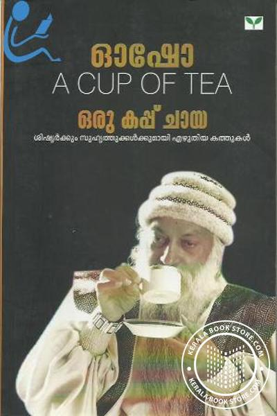 Cover Image of Book Oru Cup Chaya