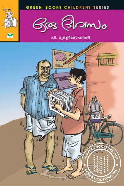 Cover Image of Book Oru Divasam