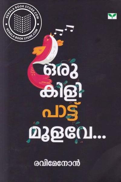 Cover Image of Book Oru Kili Pattu Moolave