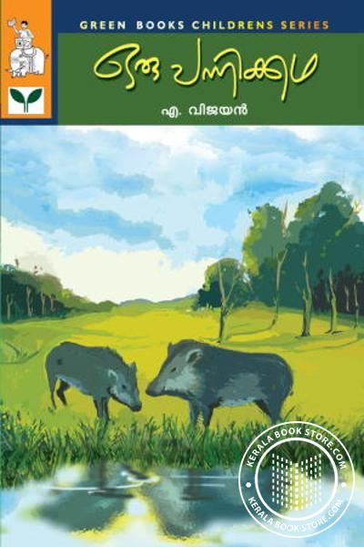 Cover Image of Book Oru Pannikadha