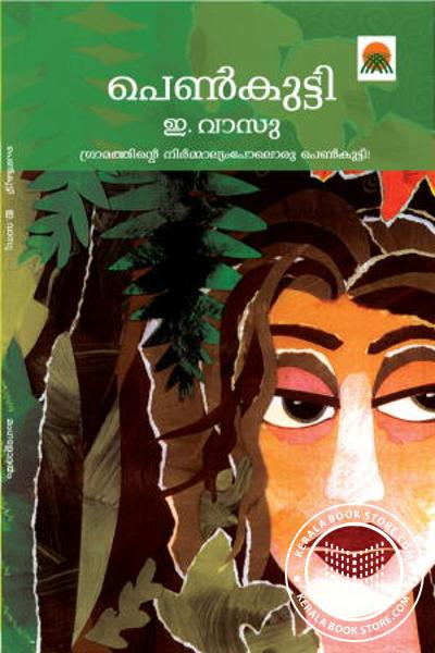 Cover Image of Book Pennkutty
