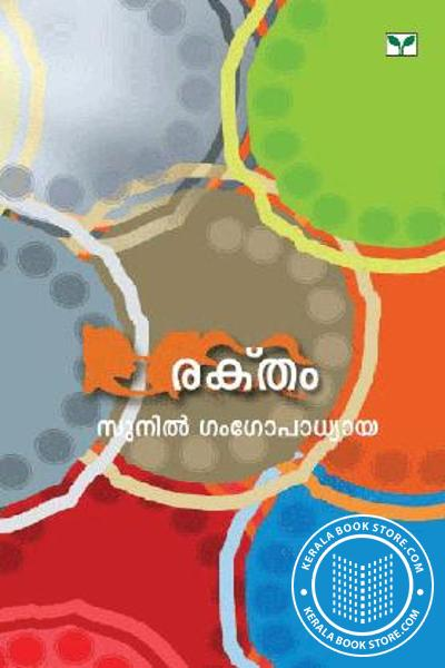 Cover Image of Book raktham