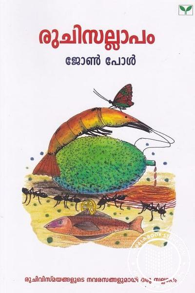 Cover Image of Book RuchiSallapam