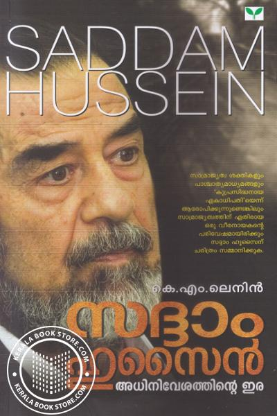 Cover Image of Book Saddam Hussein