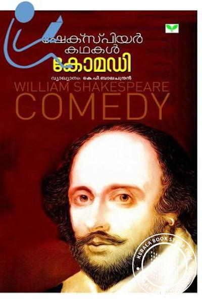 Cover Image of Book Shakespeare Kathakal Comedy