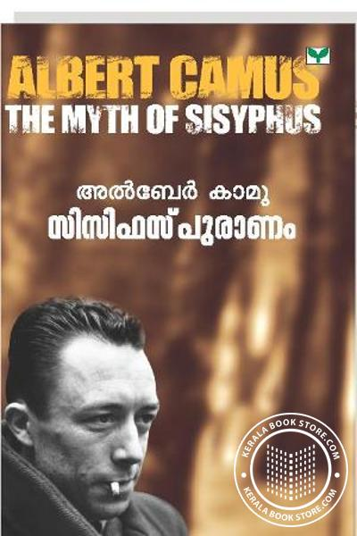 Cover Image of Book Sisifus Puranam-Article-