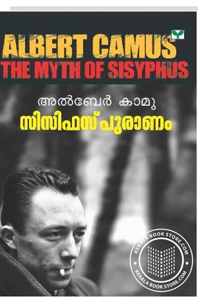 Cover Image of Book Sisifus Puranam-Noval-