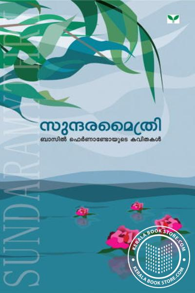 Cover Image of Book Sundara Mythri