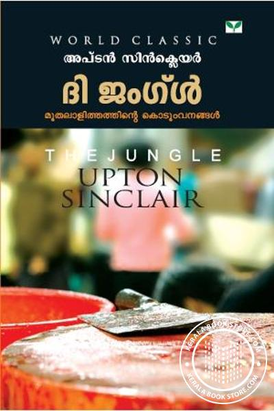 Image of Book The Jungle