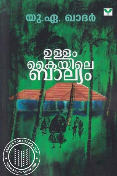 Cover Image of Book Ullamkayyile Balyam