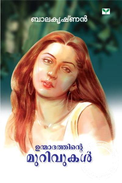 Cover Image of Book Unmathathinte Murivukal