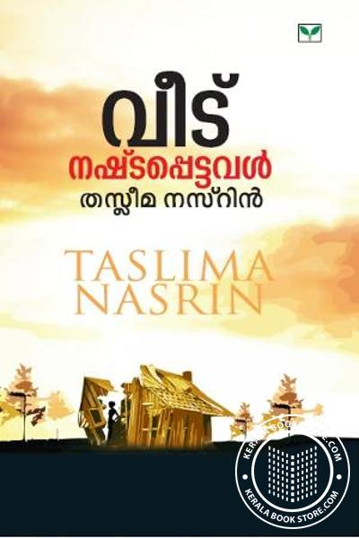 Cover Image of Book Veedu Nashtapettaval