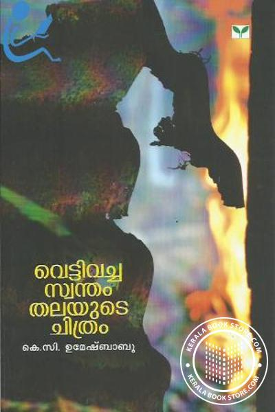 Image of Book Vettivacha Swantham Thalayute Chithram