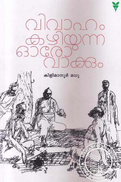 Image of Book Vivaham Kazhiyunna ooro vakkum