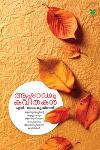 Thumbnail image of Book Ashadam Kavithakal