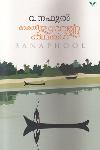 Thumbnail image of Book Bharatheera Suvarna kathakal - Banaphool