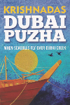 Thumbnail image of Book Dubai Puzha