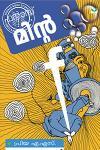 Thumbnail image of Book Fantas Minta
