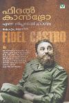 Thumbnail image of Book Fidel Castro Enna Viplavedhihasam