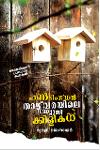 Thumbnail image of Book Huntingtin Thazhvarayile Sanyasikilikal