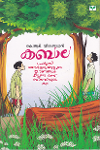 Thumbnail image of Book കബാല