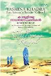 Thumbnail image of Book കാബൂളിലെ നാരായണപക്ഷികൾ