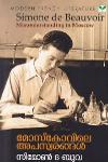Thumbnail image of Book മോസ്കോവിലെ അപസ്വരങ്ങള്