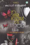 Thumbnail image of Book Nakshathrangalude Albummm