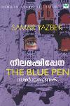 Thumbnail image of Book നീലമഷിപ്പേന