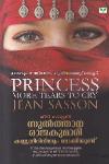 Thumbnail image of Book Sulthana Rajakumari Kannuneeriniyum Bakkiyundu
