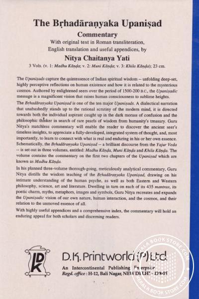 back image of Bhagavad Gita Nithya Chaitanya Yathi