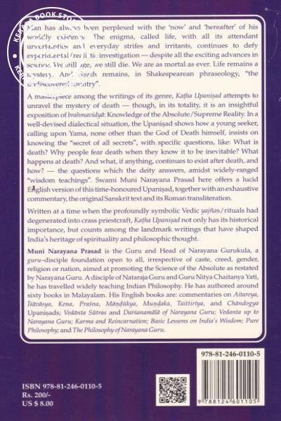 back image of Katha Upanisad