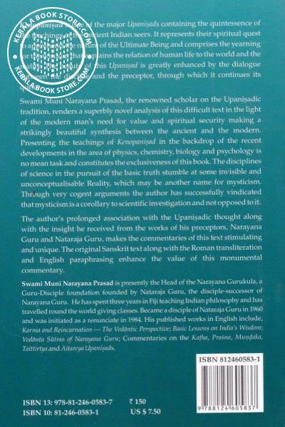 back image of Kena Upanisad