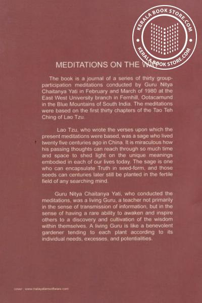 back image of Meditations on the Way