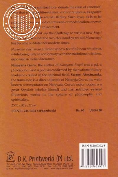 back image of Narayana Smrtih