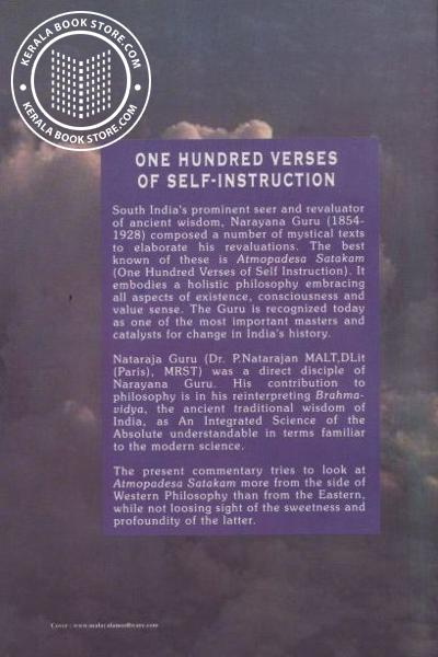 back image of One Hundred Verses of self instruction