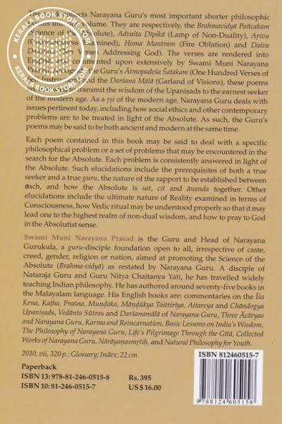 back image of Shorter Philosophical poems of Narayana Guru