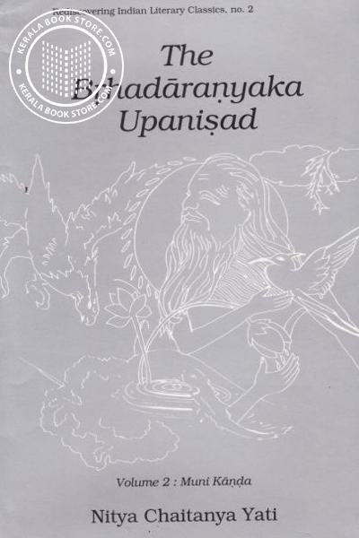 back image of The Brhadaranyaka Upanisad Volume 1 2 3